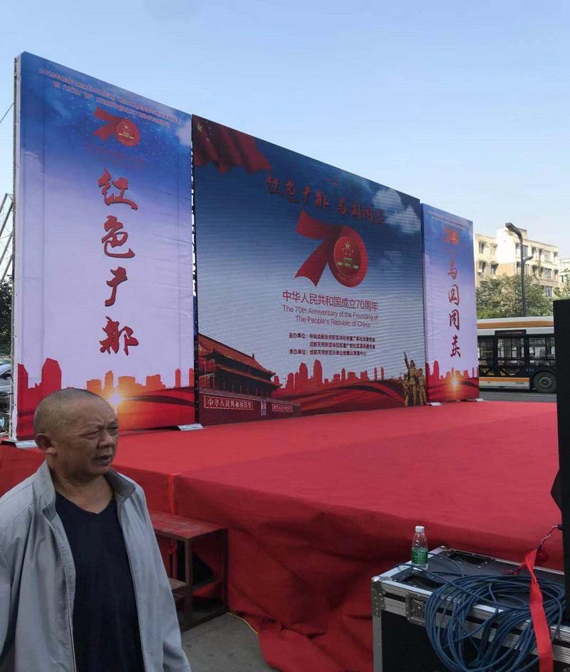 华阳南阳盛世舞台搭建LED租赁