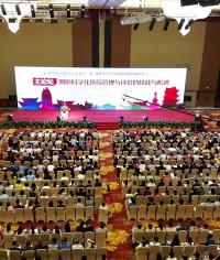 2016年《中国医院药学杂志》学术年会专题讲座大屏租赁的现场照