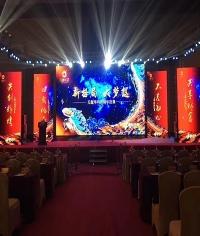 天源华玛四周年庆典LED租赁